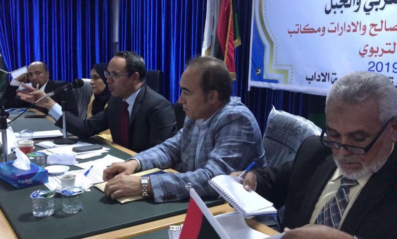 الجميل .. وكيل وزارة التعليم بحكومة الوفاق يجتمع مع مراقبي التعليم ببلديات الساحل الغربي والجبل