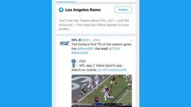 Photo of تويتر تطلق ميزة جديدة الأسبوع المقبل تعرف عليها