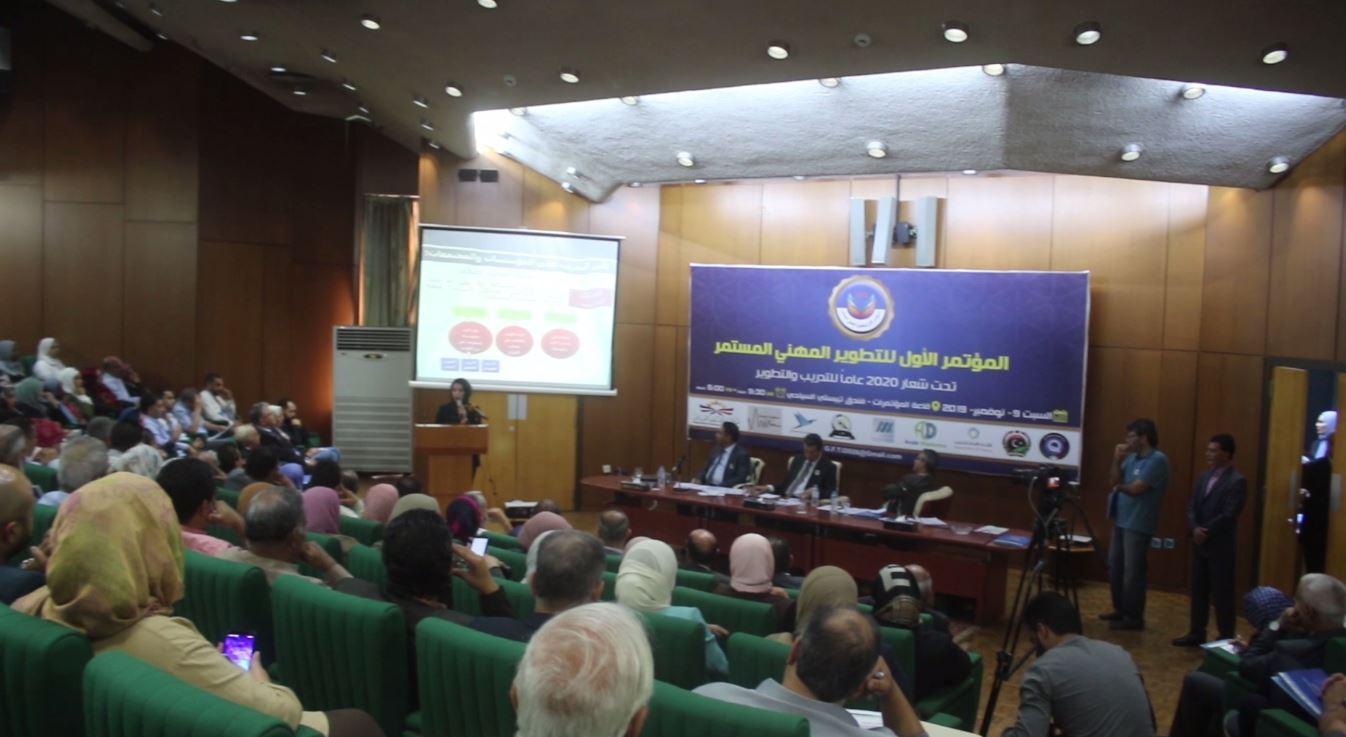 بنغازي .. المؤتمر الأول للتطوير والتدريب المهني المستمر