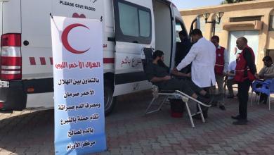 Photo of حملة للتبرع بالدم في صرمان