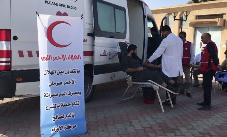حملة للتبرع بالدم في صرمان لصالح مركز الأورام بصبراتة