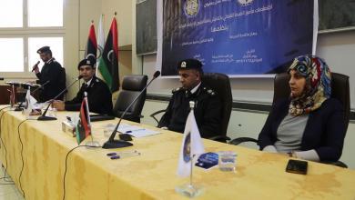 Photo of نقاش في البيضاء حول اختصاص مأموري الضبط القضائي