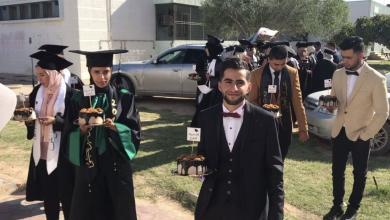 Photo of صرمان .. كوادر جديدة تتخرج من كلية التقنية الطبية