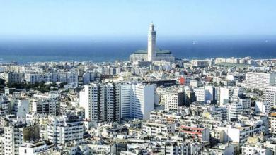 Photo of الرباط تحتضن المنتدى الاقتصادي للاستثمار الليبي