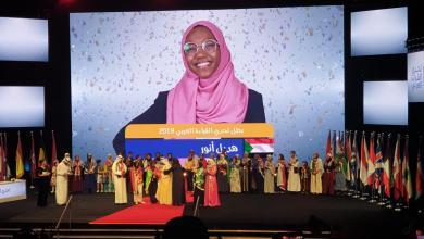 صورة السودانية هديل أنور بطلة تحدي القراءة العربي