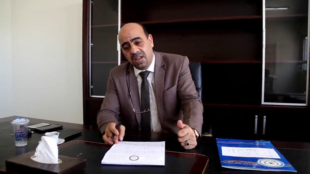 المكلف بملف اعتصام المعلمين بوزارة التعليم بالحكومة المؤقتة بلعيد الورفلي