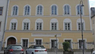 Photo of منزل هتلر يتحوّل إلى مركز شرطة