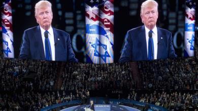 """Photo of """"عمل إضافي"""" لترامب بـ""""منصب حسّاس"""" في إسرائيل"""