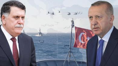 Photo of النص الكامل للمذكرة المثيرة للجدل الموقعة بين تركيا والوفاق