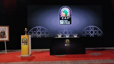 صورة سحب قرعة أمم أفريقيا لكرة الصالات