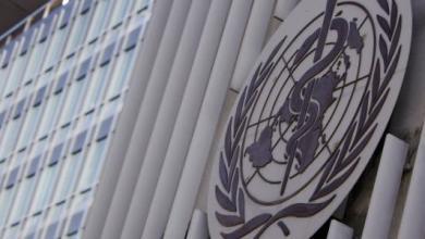 """Photo of """"الصحة العالمية"""" تكشف حجم دعمها لليبيا"""