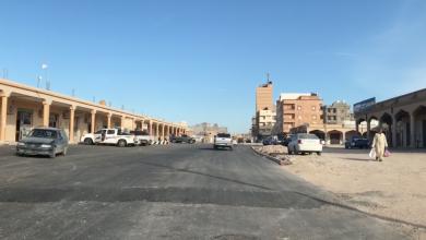 "Photo of افتتاح طريق ""سوق النسر"" الحيوي في طبرق"