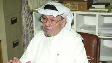 "Photo of ليبي نثر علماً وأدباً بالسعودية.. تعرّف على الراحل ""أبو مدين"""