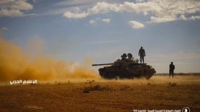 """صورة """"نوفا"""": الجيش يُجهّز لعملية """"مُحتملة"""" في زوارة"""