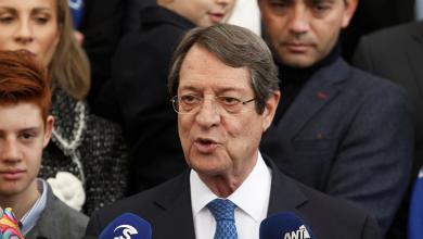 Photo of قبرص تنتظر موقفاً أوروبيا ضد اتفاقية السراج وأردوغان