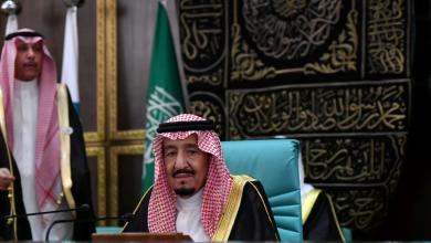 """Photo of العاهل السعودي يدعو من """"القمة"""".. لـ""""وحدة خليجية"""" ضد إيران"""