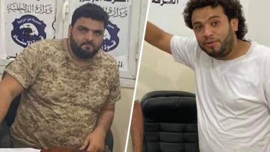 "Photo of ""الوفاق مُتلبّسة"".. إرهابيَّين خطيرَين بين عناصرها"