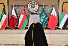 """Photo of القمة الخليجية تنطلق في السعودية.. وسط """"إقليم مضطرب"""""""