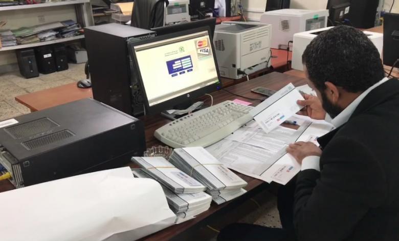 """Photo of """"التجاري الوطني"""" يُطوّر خدماته الإلكترونية"""