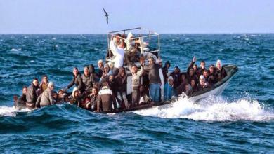 Photo of سفينة إنقاذ تُطلق نداء طارئا لإنزال مهاجرين