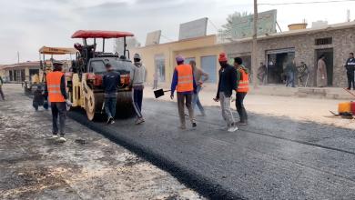 """Photo of """"خطوة"""" لتحسين البنية التحتية في بني وليد"""
