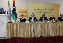 Photo of ليبيا في المرتبة 110 عالمياً وفقاً لمؤشر التنمية
