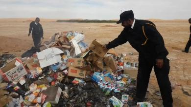 "Photo of الحرس البلدي في أوباري يتصدى لـ""فساد غذائي"""