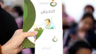 Photo of درنة تنظم حملة توعوية للحد من التنمر والتحرش
