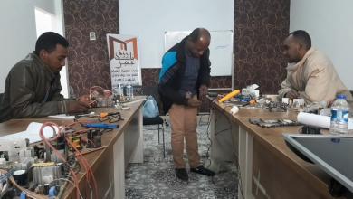 Photo of دورة تدريبية لصيانة الأجهزة الإلكترونية بالغريفة