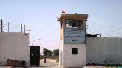 "Photo of ""مجزرة أبوسليم"".. 24 عاما على ""التصفية المروّعة"""