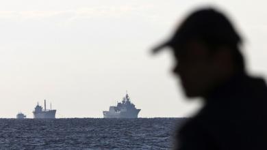 Photo of اليونان تشتبه بسفينة تركية متجهة إلى ليبيا