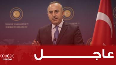 Photo of الخارجية التركية: طرد اليونان لسفير الوفاق غير مقبول