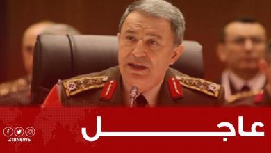 Photo of تركيا: اتفاقنا البحري مع ليبيا لا يستهدف دول الجوار