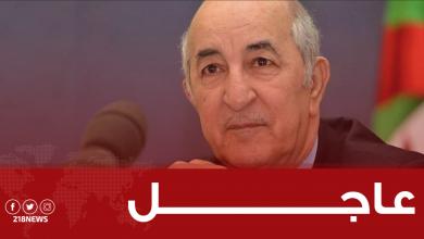 Photo of عبدالمجيد تبون رئيسا للجزائر