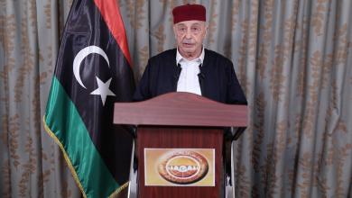 Photo of عقيلة صالح يدعو أهالي طرابلس للوقوف إلى جانب الجيش الوطني