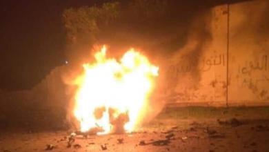 "Photo of مديرية أمن الزاوية تدين ""تفجير وسط المدينة"""