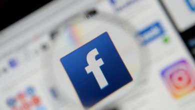"""Photo of """"فيسبوك"""" تختبر أداة لنقل الصور إلى منصات أخرى"""