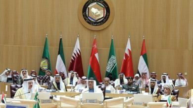"""صورة انتهاء أعمال """"قمة الخليج"""": """"الأمن"""" و""""الشباب"""".. وإيران"""