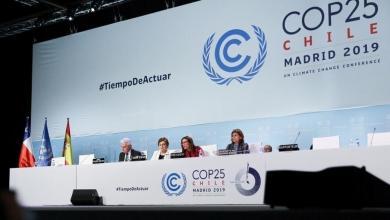 "Photo of ""خيبة أمل"" تُخيّم على نتائج قمة المناخ"