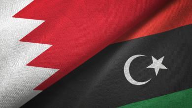 Photo of البحرين: ندعم الجهود المصرية في ليبيا