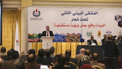 Photo of انطلاق أعمال الملتقى البيئي الثاني