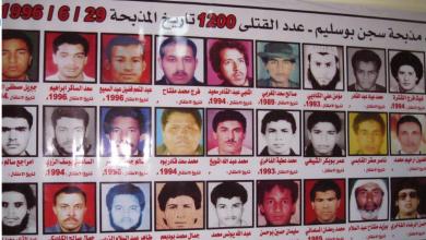 Photo of قتلُ الآخر من وحي الاستقلال