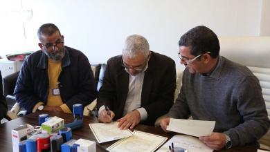 Photo of توقيع تسليم مركز البصمة الوراثية