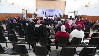 Photo of بنغازي تحيي اليوم العالمي للأشخاص ذوي الإعاقة