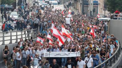 Photo of لبنان.. أعمال عنف وموجة اعتقالات في تجدد للاحتجاجات