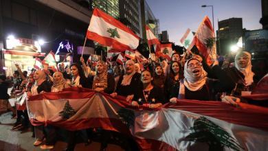 "Photo of شهر ثالث لـ""ثورة لبنان"": غلاء متصاعد.. و""تسريح جماعي"""