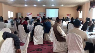 Photo of ملتقى يوعّي شباب غات بأهمية الانتخابات البلدية