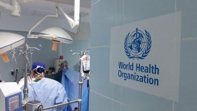 Photo of منظمة الصحة العالمية: يجب مراعاة التدابير اللازمة في ليبيا للحماية من كورونا
