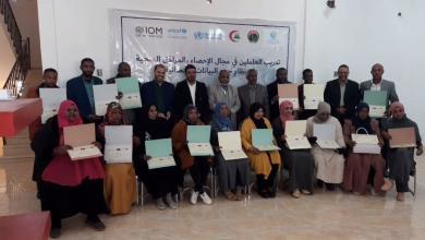 Photo of تدريبات في الغريفة لموظفي الصحة -((صور))