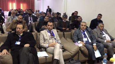 Photo of صبراتة .. المؤتمر العلمي لتكنولوجيا علوم البحار